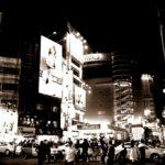 大地震予言者 2016年 松原 ゲイバー