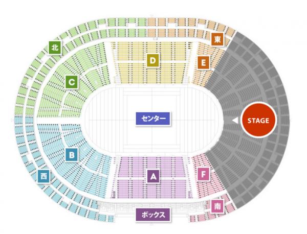 横浜 嵐 アリーナツアー 座席表 2016