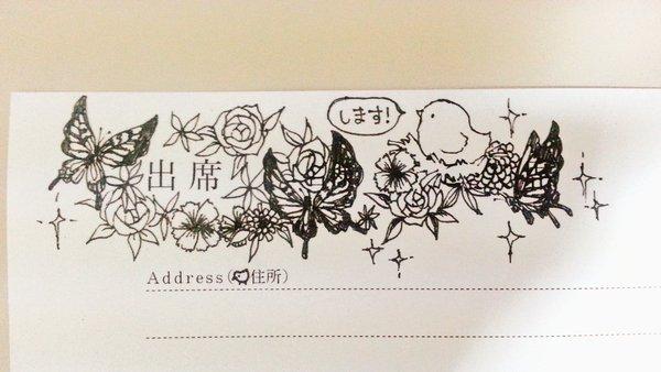 結婚式の招待状【返信イラスト】ディズニーよりも可愛い書き方18