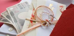 結婚式 ご祝儀袋 書き方 中袋