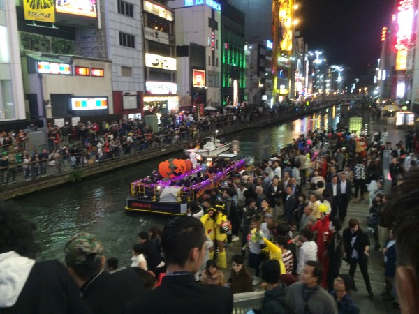 ハロウィン イベント 大阪 2016 一覧