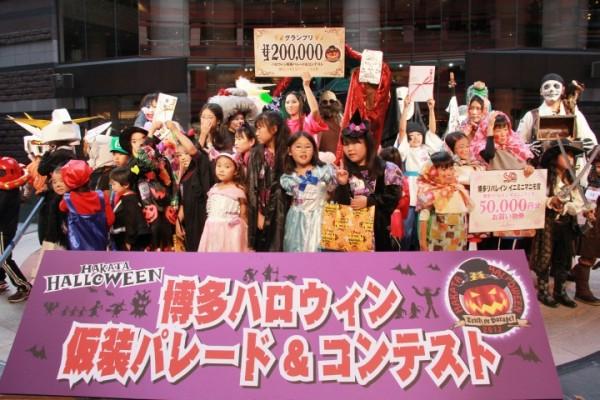 ハロウィン イベント 福岡 2016 おすすめ