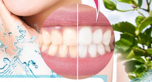 歯 黄ばみ 除去 自宅