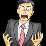 沖縄大学 地震予知 木村教授 琉球大学 2017 最新 予言