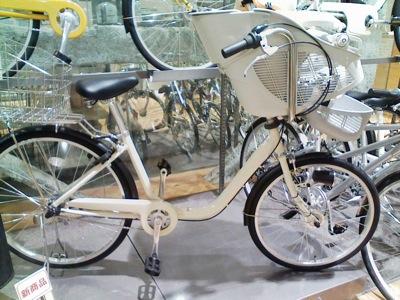 無印 良品 自転車 子供 乗せ
