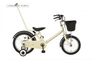 無印 良品 自転車 子供