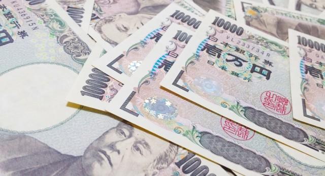 名古屋 高収入 副業