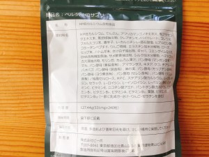 ベルタ HMB サプリ 副作用 女子 成分 公式 ショップ