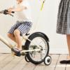 無印良品【子供用自転車を最大24%OFFで購入する裏ワザ】