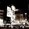 2016年以降の地震予知【関西地方でも京都が危ない!?】
